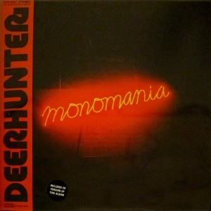 DEERHUNTER